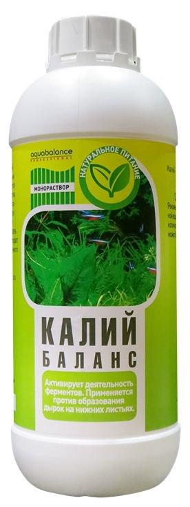 Удобрения для аквариума калий - Удобрения для растений Любителям аквариума